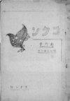 Doujinshikotan_2